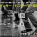 ★「88'spot」主催イベント出演者募集★
